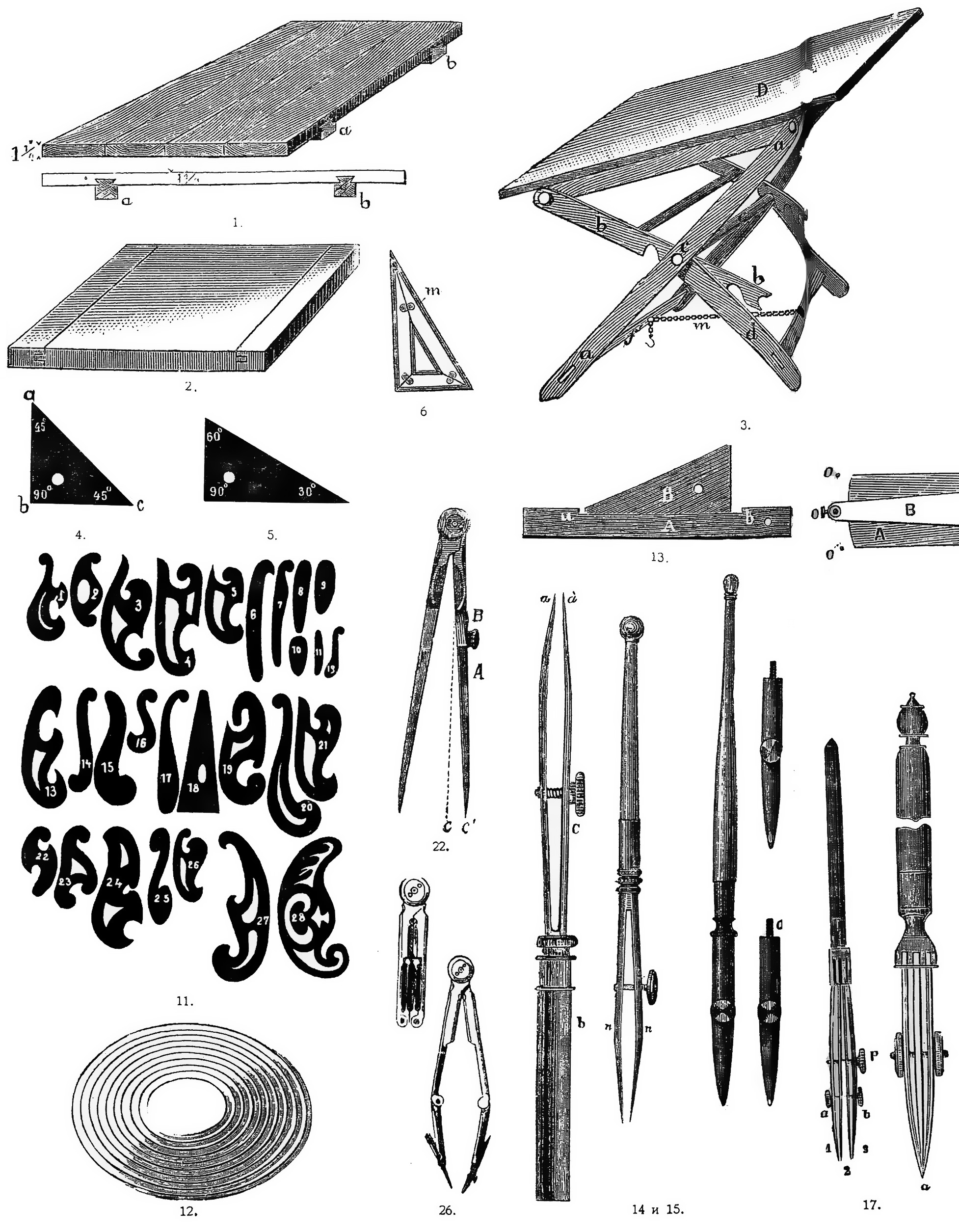 technical_drawing_instruments_1
